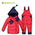Всё для детей Одежда и аксессуары куртки для девочек зима 2015 зимняя куртка для девочки зима пальто пуховик  boys parka