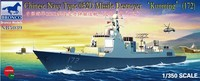1:350 China 052D guided missile destroyer 172 ship Kunming Assembly model Warship Toys