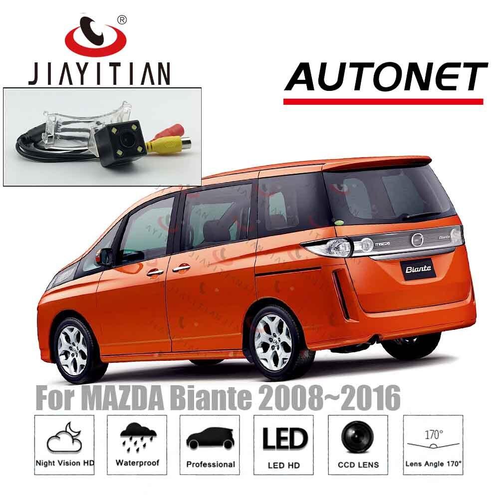 Kekurangan Mazda Biante Tangguh