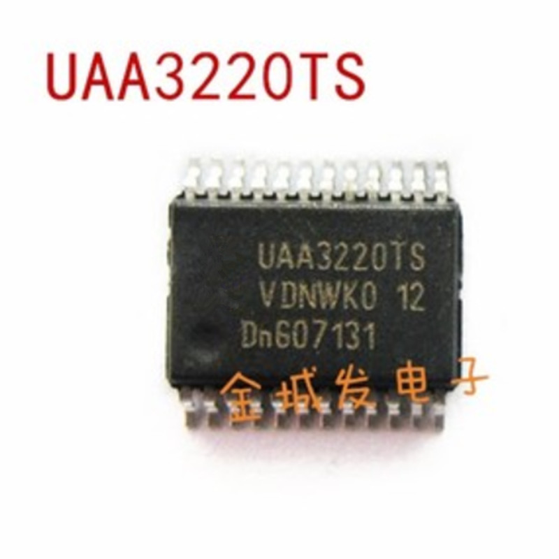 5 шт./лот UAA3220 UAA3220TS SSOP24 Частотный переключатель Keying FSK/амплитудно-регулируемый приемник Keying ASK IC