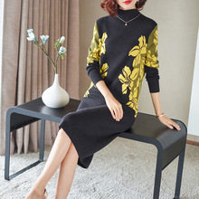 Half turtleneck elastic knit slim striaght sweater dress 2018 new women autumn winter basic wool