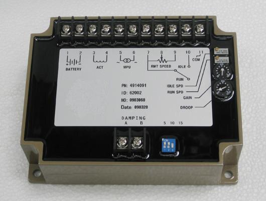 SPEED CONTROL UNIT EFC 4914091 electrolux efc 60246