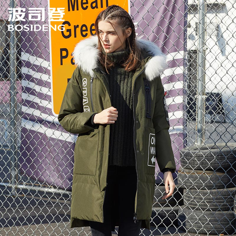 BOSIDENG long down jacket for women winter thick down parka loose waterproof high quality white natural fur collar B70142104