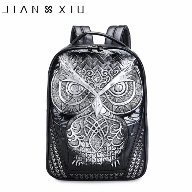 Hip-hop Backpakcs pour hommes femmes 3D Animal hibou Gel de silice Rivet cuir épaule sacs d'école de luxe de haute qualité marque célèbre