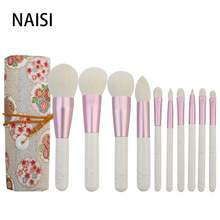 NAISI Pearl White / Rose Gold Professional Makeup Brushes Set Beauty Tools Make up Brush Buffer Paint Cheek Highlight Powder цена