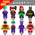 Одноместный Super Heroes DIY Блоки Харли Квинн Джокер Бэтмен Женщина-Кошка Робин Ядовитый Плющ Календарь людей Блоки Игрушки