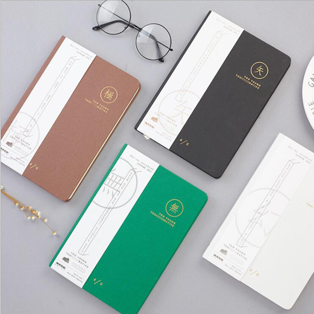 Creative Fashion Hardcover Line Notebook Office School Schedule Stationery Student Daily Noted Supply Planner Organizer Diary