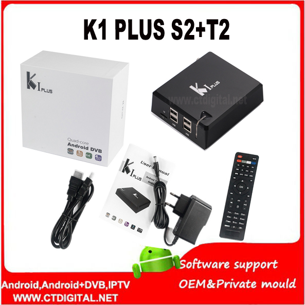 k1 plus s2 t2 dvb-t2 android 4k satellite receiver Amlogic S905D Quad core with DVB-T2 DVB-S2 1G/8G 4k android 7.1 VS KII PRO цена и фото