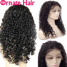 Ornate Kinky Curly Lace Front Human Hair Wig For Black Women Brazilian Remy Hair Wig With Baby Hair Natural Color Lace Front Wig