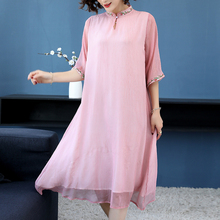 4XL Брендовое шифоновое платье летнее женское длинное платье новое вышитое кружевное платье с воротником-стойкой свободное платье ol женское