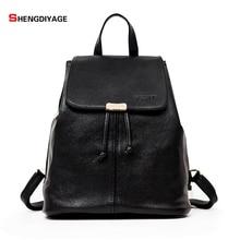 Shengdiyage Для женщин мини-рюкзак для девочек-подростков Школьные сумки женские сумки на плечо студентов колледжа повседневные сумки женские рюкзаки