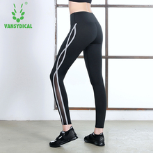 2017 Summer Women Yoga Pants female fitness stretch leggings breathable quick dry sports running tights yoga pants
