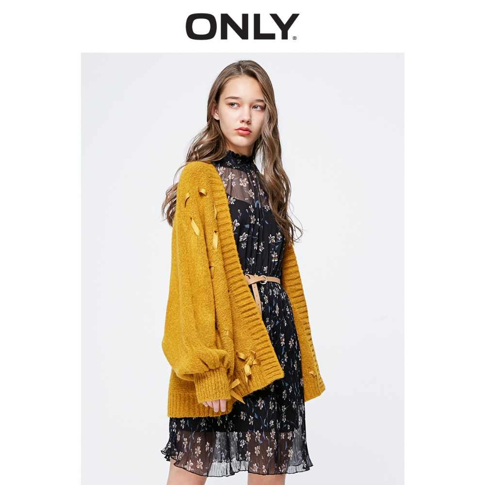 ONLY Women's Loose Fit 카디건 | 11913B503