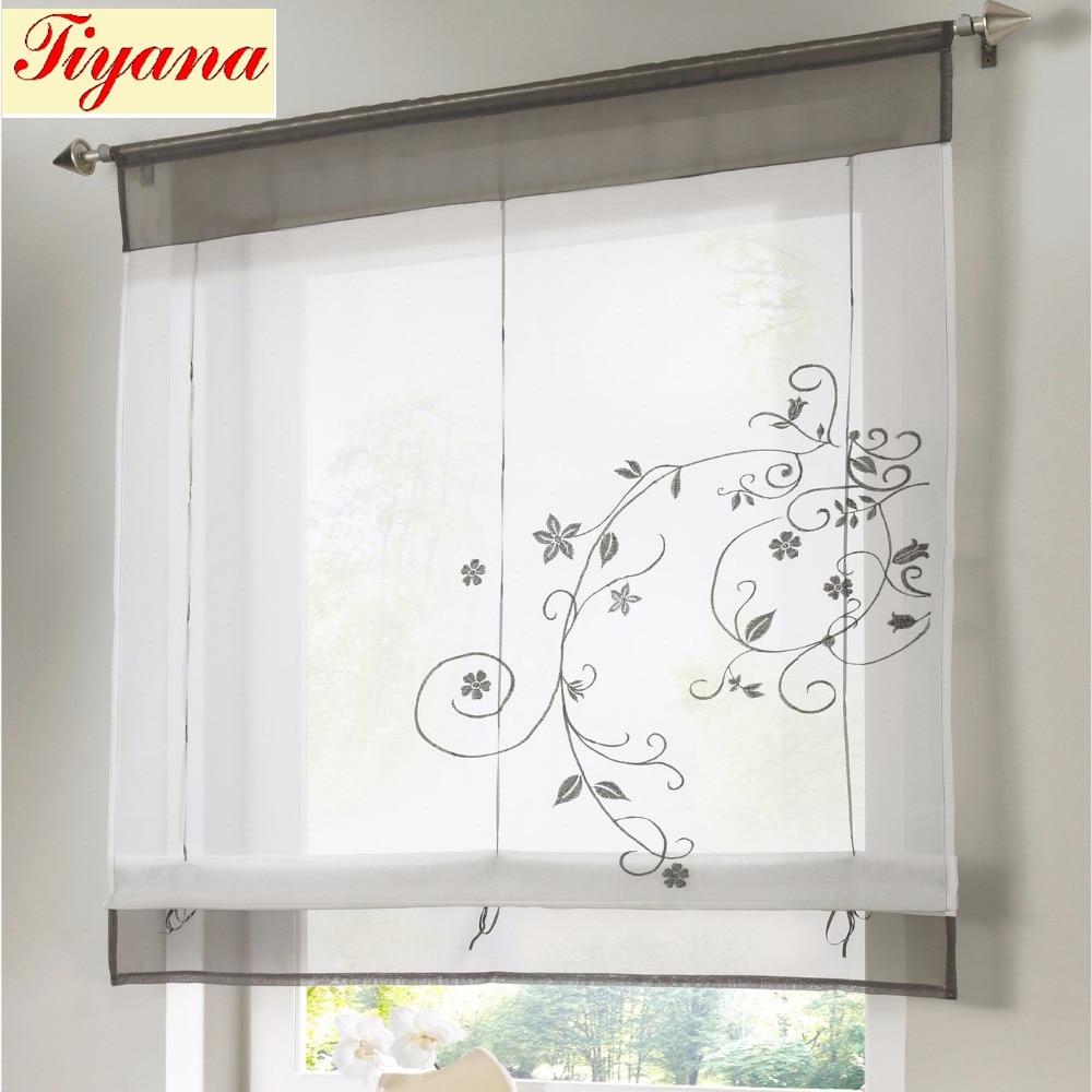 light grey short curtain coffee voile tulle purple valance kitchen curtain door decoration short