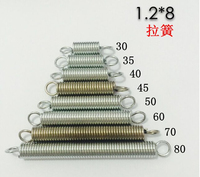20pcs Lot 1 2 8 30mm 1 2mm Wire Carbon Steel With Zinc Extension Tension Spring