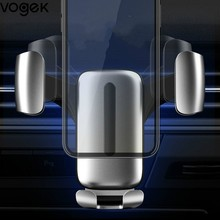 Vogek Gravity Car Holder Stand for iPhone Samsung Mobile Phone Holder
