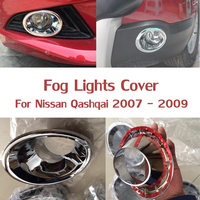 Prective Cover 2PC ABS Chrome Front Fog Lights Lamp Mask Cover Molding Frame Ring Trim For