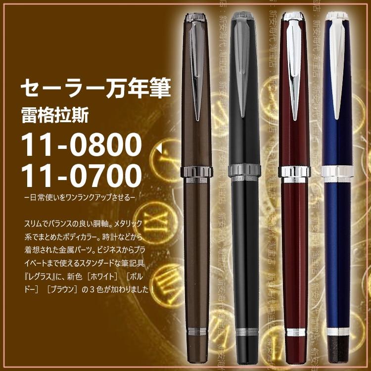 Japon D'origine Marin Antique outils 0700 flat top fontaine stylo d'encre stylo homme cadeau
