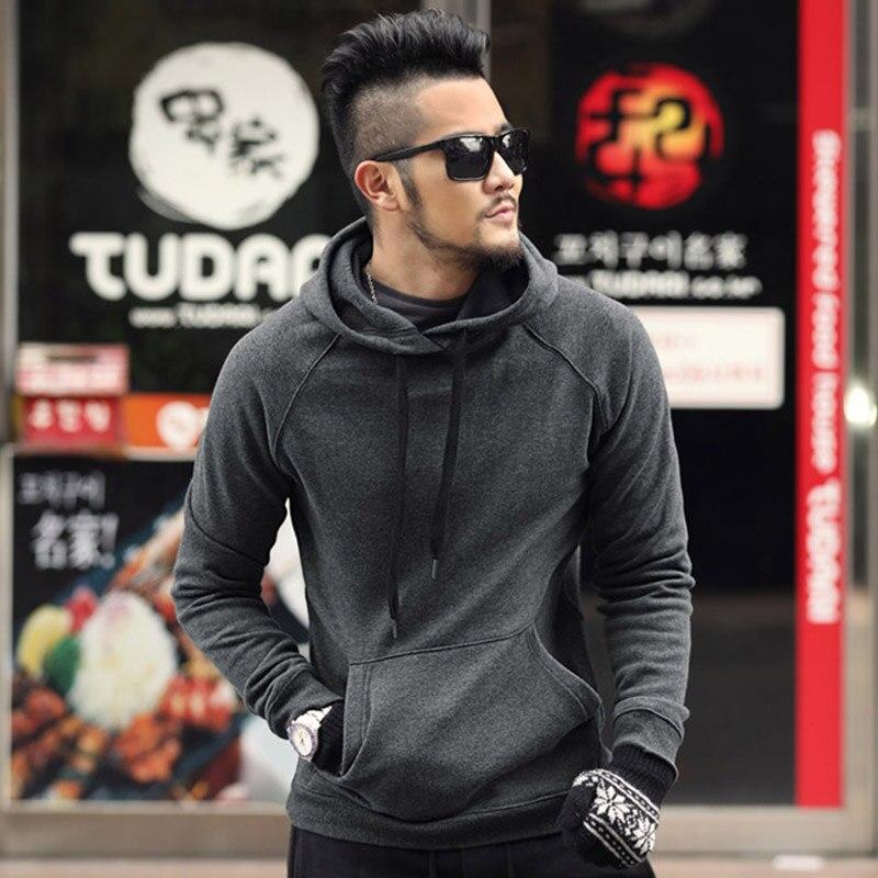 2017 Men new autumn winter thick cotton Fleece Hoodie Metrosexual Men top quality slim fashion brand design hoodies sweatshirts