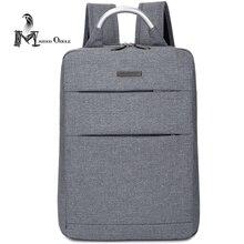 Мужчины тонкий бизнес-рюкзак для ноутбука 15.6, 13,14 высокое качество ноутбук сумка для 15.6 стильный компьютер, ноутбук рюкзак