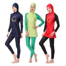 Free Shipping Low Price 2pcs Sets Muslim Women Swimwear Summer Lady Modest Hat+Tops+Pants Swimwears Swimsuit