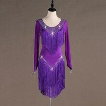 Latin dance dress adult female Latin dance performance uniform Latin dance dress fringe style show thin fringe cami dress