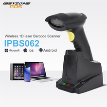 ISSYZONEPOS IPBS062 1D Wireless Laser Barcode Scanner Reader Long Range for Windows/Mac/Linux Convenience/Warehouse/Logistics