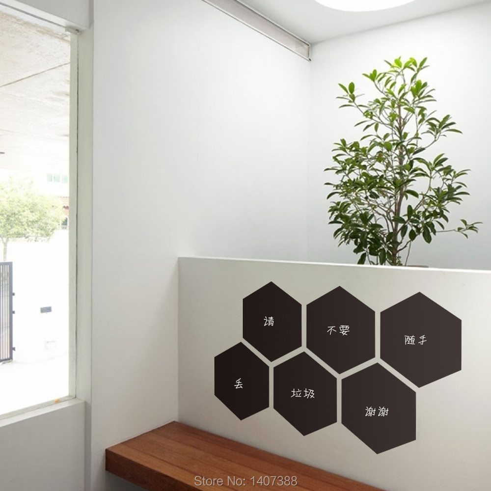 Wall Paper Decoration Design : Diy wall decoration d paper blackboard hexagon design