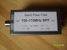 150-170MHz BPF bandpass filter improves anti-interference ability and improves selectivity kh 003 visible and infrared interference filter thickness 6 max center wavelength 532 0