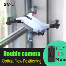 S6 drone with Camera HD Optical Flow Positioning Quadrocopter Altitude Hold Folding RC Helicopter Toy for Kids and beginners