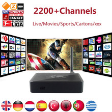 MAG254 IPTV коробка Европейский IPTV 4500 + Европа Каналы шведский албанский немецкий Турции Португалия Франция Hot Club ОС Linux Set top box