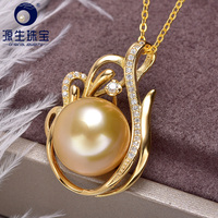 YS 11 12mm Saltwater South Sea Pearl Pendant 925 Silver Pendant Necklace