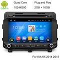 Автомобильный DVD Для Kia Optima K5 2014 2015 Quad Core 1024*600 Android 5.1.1 автомобильный Радиоприемник, Пригодный Для Kia K5 2014 2015 GPS Навигационная Система