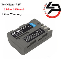 High Quality 1800mAh Brand New Replacement Battery For Nikon EN EL3 EN EL3E D90 D300s D700