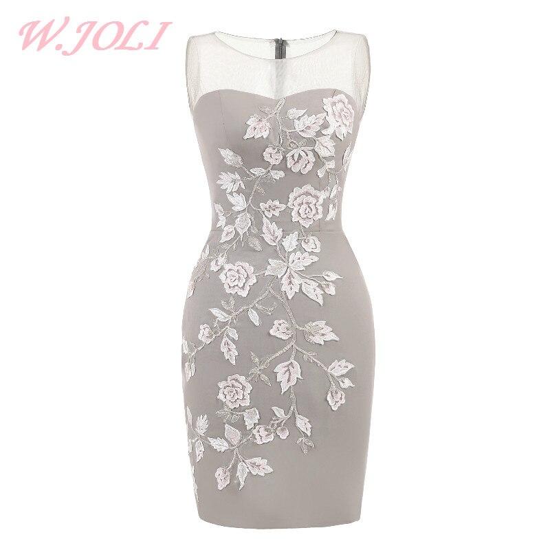 डब्ल्यू जोली ओ-एनईकेके - विशेष अवसरों के लिए ड्रेस