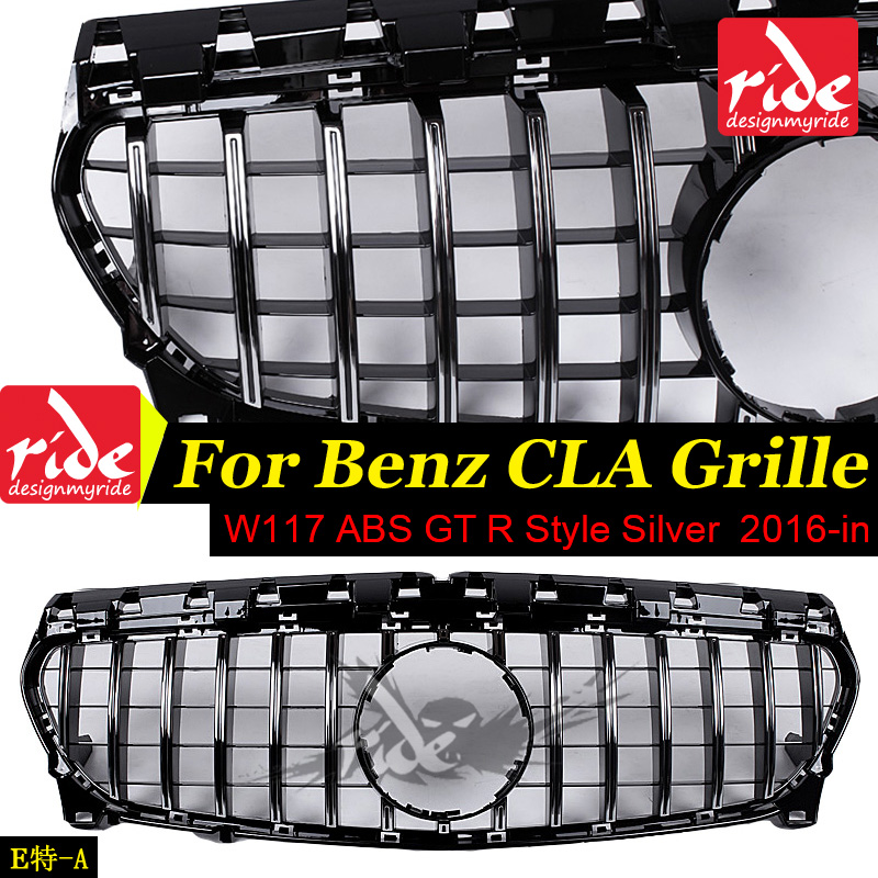 For MercedesMB CLA W117 GT R Style Grille ABS Silver CLA180 CLA200 CLA250 CLA45 Sports Without