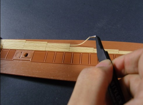 Self cutting strip deck ARTWOX strip width AW50044 1.4mmSelf cutting strip deck ARTWOX strip width AW50044 1.4mm