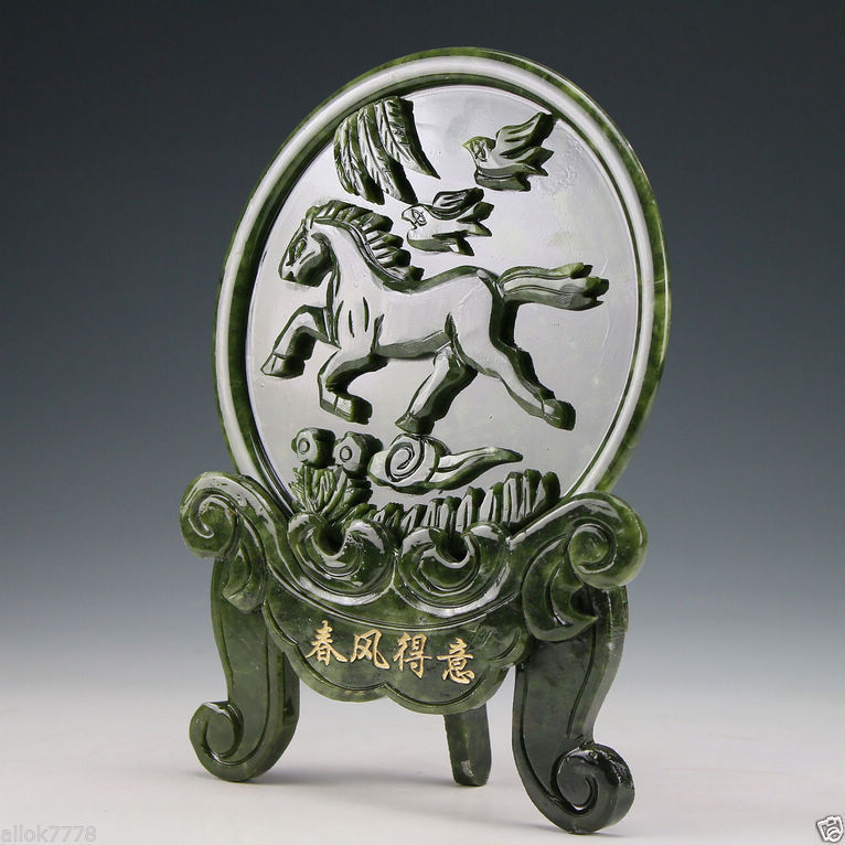 Elaborate 100 natural jade Chinese hand carvedcharacteristics horse statue in Figurines Miniatures from Home Garden