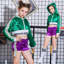 New childrens street dance clothes girls jazz costumes personality hip hop hooded suit