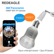 REDEAGLE LED Bulb 360 Degree CCTV Camera 1080P IP WiFi Wireless Panoramic Camera 2MP Full View Fisheye Surveillance Cameras