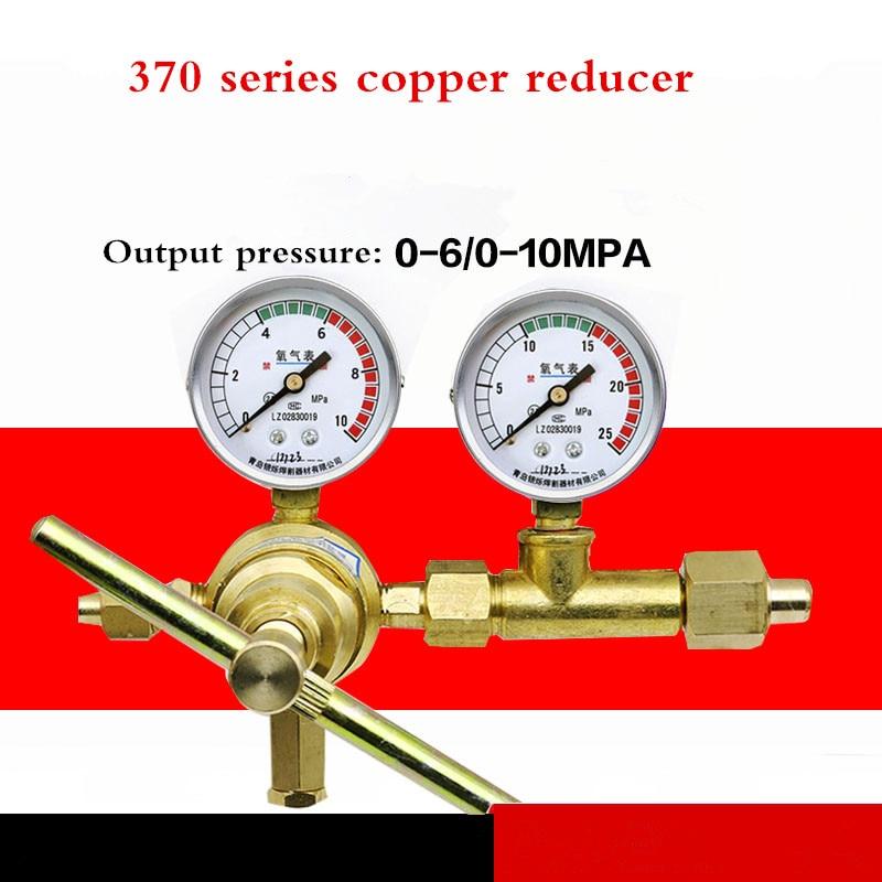 Gas Pressure Regulator Oxygen Nitrogen Hydrogen High Pressure 10MPa 6MPa Pure Copper Pressure Reducing Valve Pressure