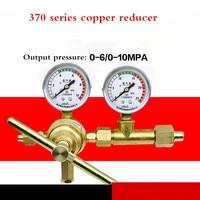 Gas Pressure Regulator Oxygen Nitrogen Hydrogen High Pressure 10MPa 6MPa Pure Copper Pressure Reducing Valve Pressure Reducer
