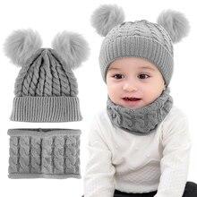 Puseky/Новинка; детская шапка; шарф; костюм; сезон осень-зима; вязаная детская шапка; шарф; комплект из шерстяной пряжи; шапки для мальчиков и девочек; Детский шарф