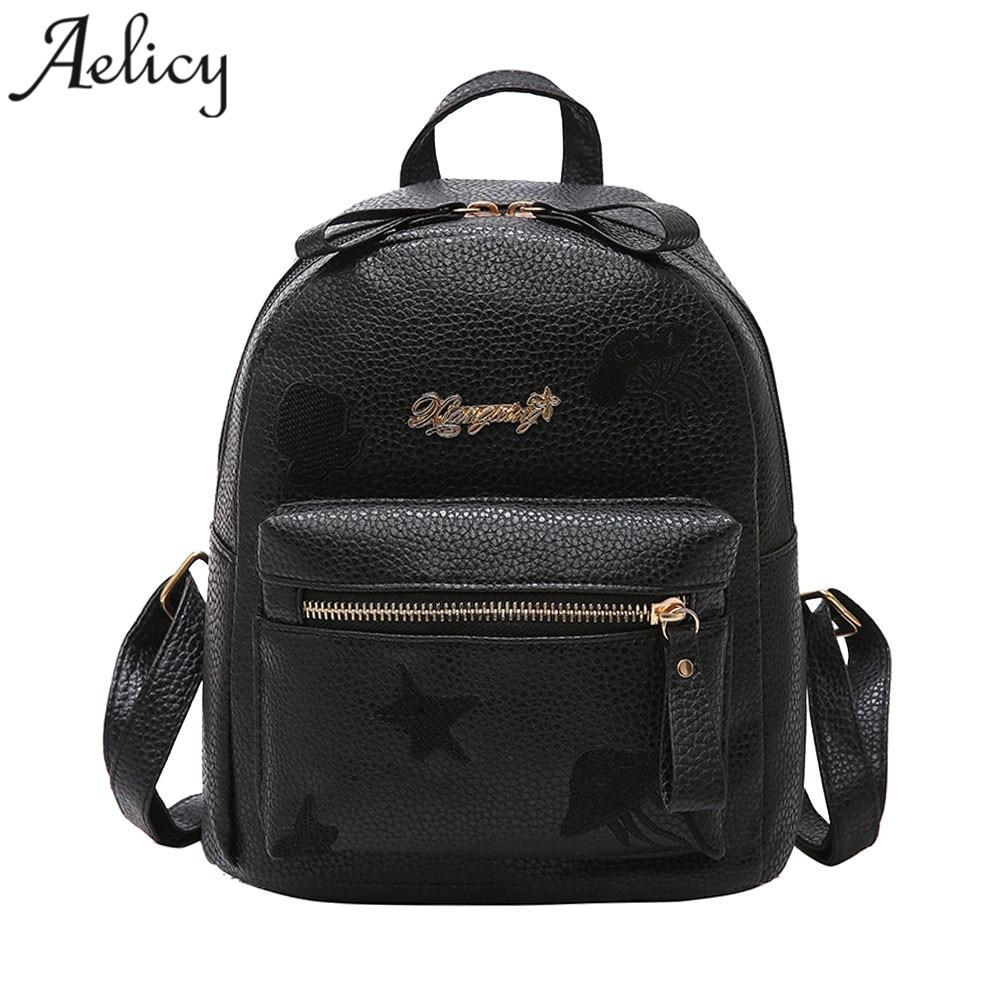 Aelicy Fashion Leisure Women Leather Backpack children backpack mini backpack women cute back packbag Female fashion school bag