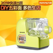 Free shipping Automatic noodle maker of household type mixer small electric noodle press Food Processors Noodle maker