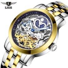 LIGE Relogio masculino hombres de la Marca de Lujo Militar Relojes Mecánicos Esqueleto Hueco de moda Casual Reloj de Los Hombres Relojes Hombre