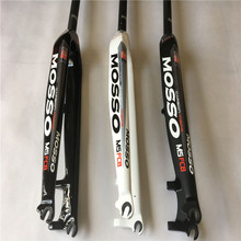 MOSSO MTB Carbon fork  Mountain Bike Forkt  Carbon Fiber Carbon Bicycle Forks Disc Brake  bike fork compatible (26
