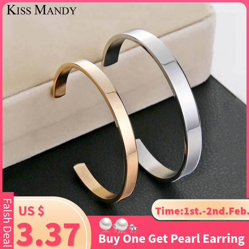 KISS MANDY 8mm Width Surface Men and Women Bracelets Bangle Stainless Steel Bracelet Free Engrave DIY Jewelry Accessories KB301