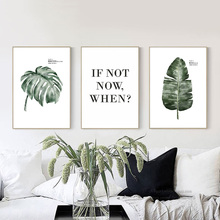 Plants Poster Nordic Wall Art Canvas Prints Quotes Painting Canvas Print Leaf Poster Paintings For Living Room Wall Unframed field rock print unframed canvas wall art paintings