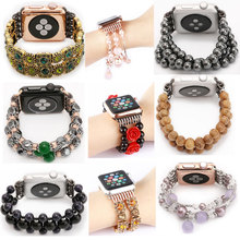 Luxury Agate Design Cord Strap Agate Band for Apple Watch Band With Connection Adapter for iwatch